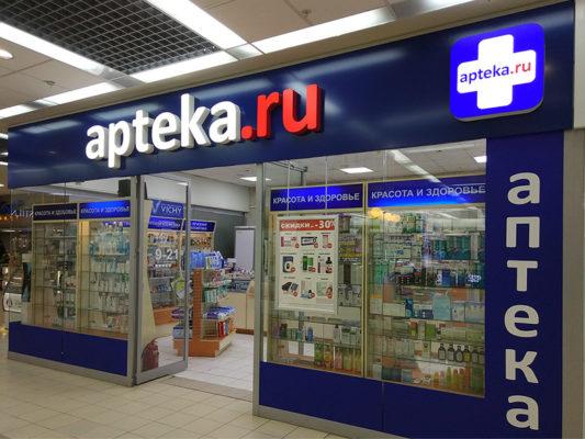 аптека ру контакты