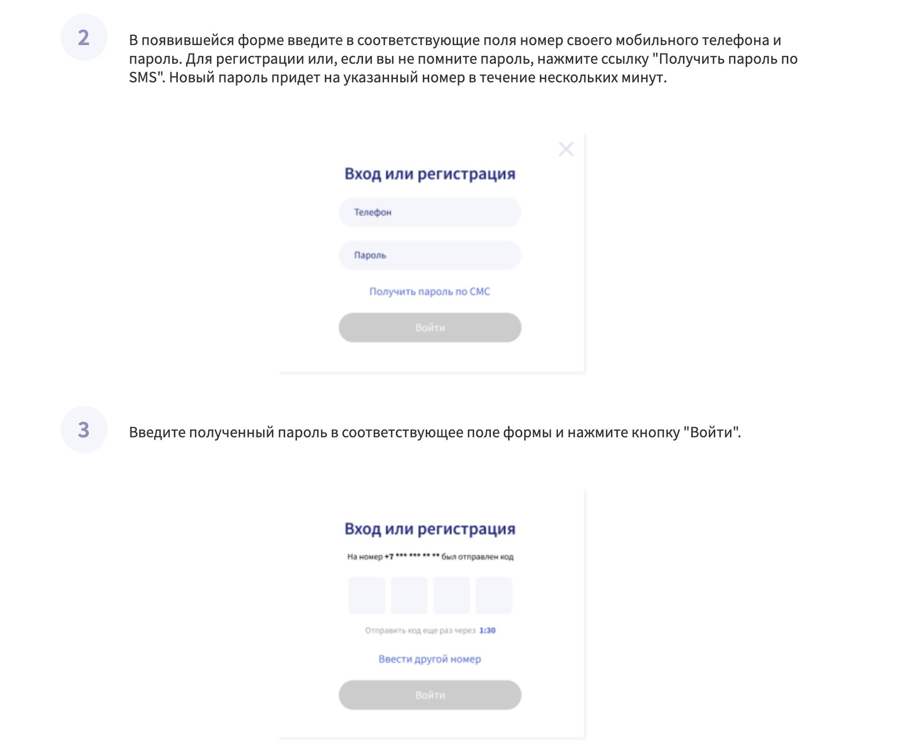Поиск и заказ лекарств Apteka.ru