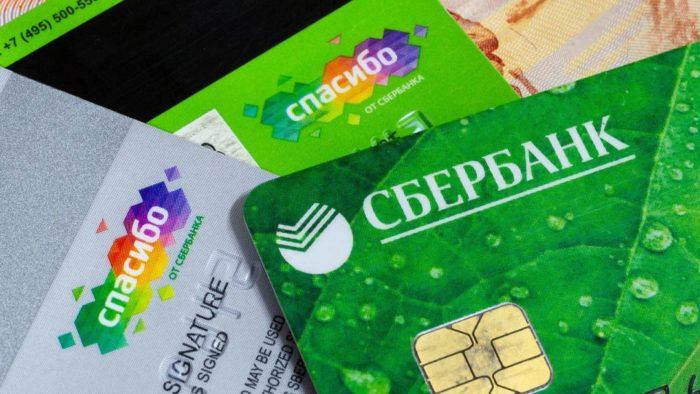Как списать СПАСИБО в магазине Apteka.ru